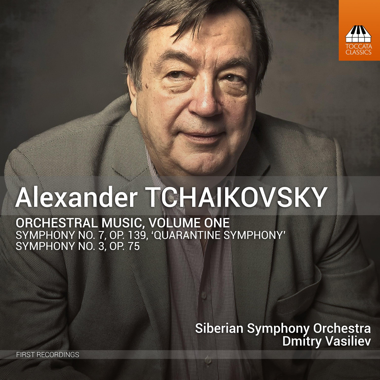 alexander-tchaikovsky